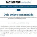 icon_gazeta
